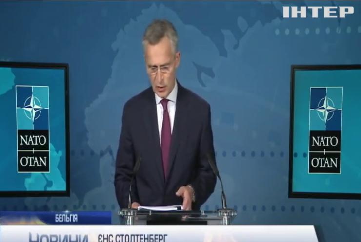 НАТО протистоятиме Росії в ядерній сфері - Єнс Столтенберг