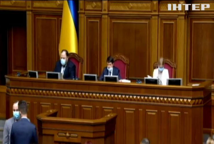 Верховна Рада вдруге відхилила програму діяльності уряду