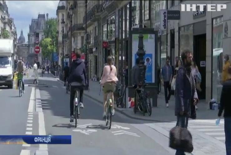 Париж пересідає на двоколісний транспорт