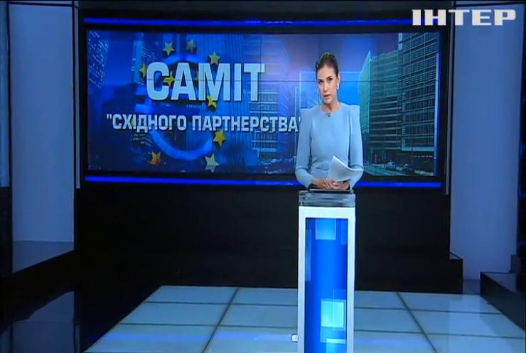 Україна прагне стати повноправним членом Євросоюзу - Володимир Зеленський