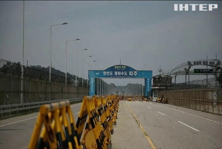 КНДР вводить війська на кордон з Південною Кореєю