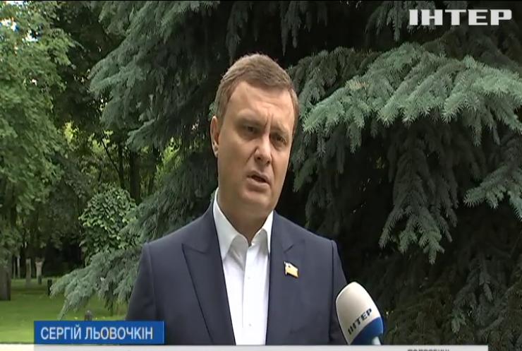 Сергій Льовочкін дав оцінку діяльності Кабміну та назвав головні помилки децентралізації