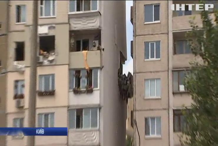 Вибух будинку на Позняках: де житимуть постраждалі