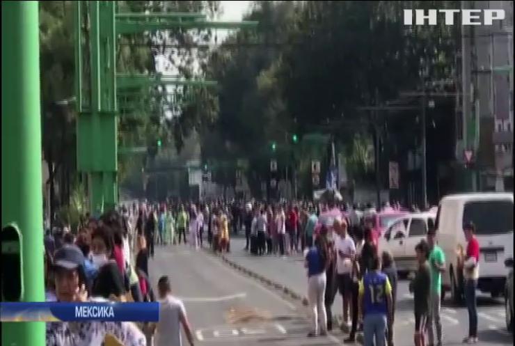 Мексику сколихнув рекордний землетрус