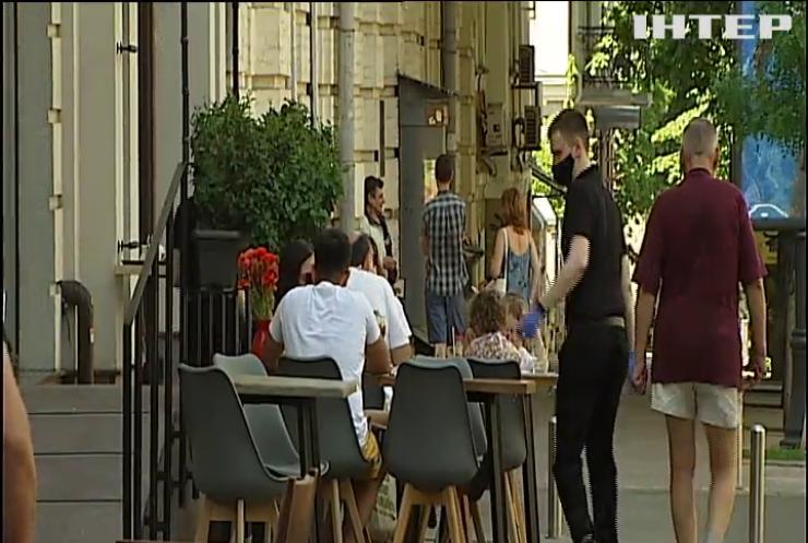 У Києві послабили карантин для кафе та ресторанів