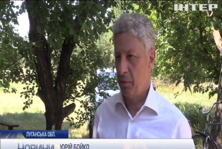 Наслідки медичної реформи: лікарі на Луганщині потерпають від масових скорочень