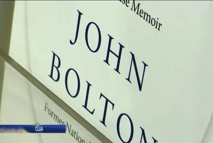 У США почали продавати мемуари Джона Болтона