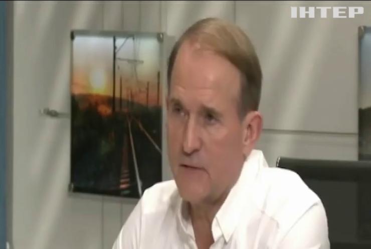 Віктор Медведчук закликав владу переглянути тарифну політику в Україні
