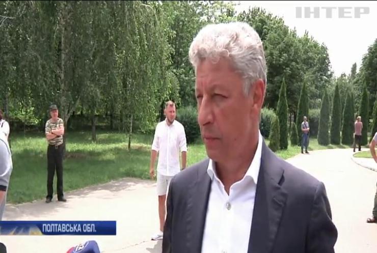Коронавірус, порятунок малого бізнесу та проблеми промисловості: Юрій Бойко обговорив проблеми жителів різних куточків України