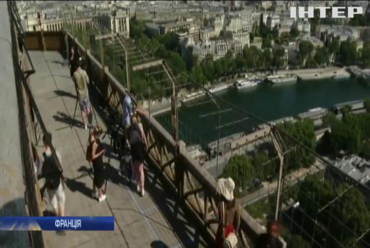 Ейфелеву вежу відкрили для туристів