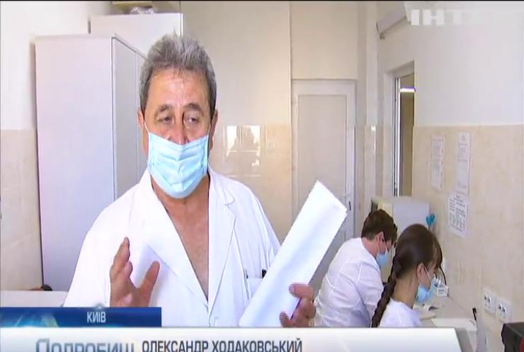 Чому лікарі унікального закладу у Києві працюють без зарплати