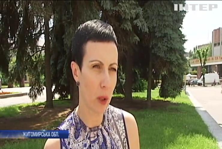 """""""Опозиційна платформа - За життя"""" підозрює очільників Житомирщини у корупції"""