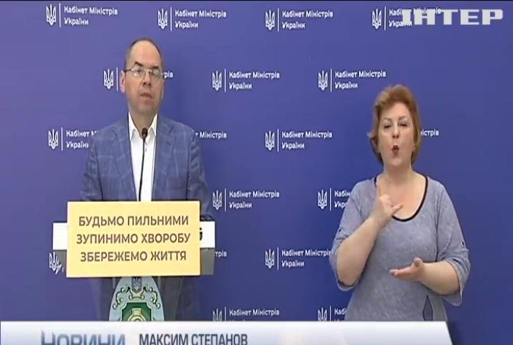 В Україні за день від коронавірусу померли 19 людей