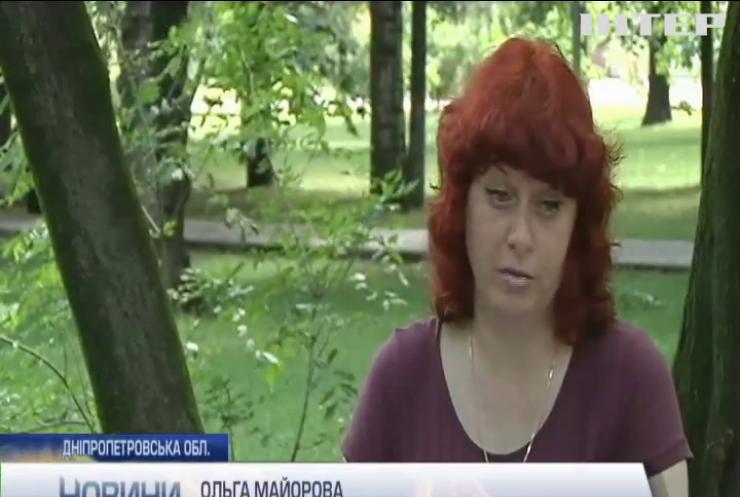 На Дніпропетровщині дітям з інвалідністю відмовляють у реабілітації державним коштом