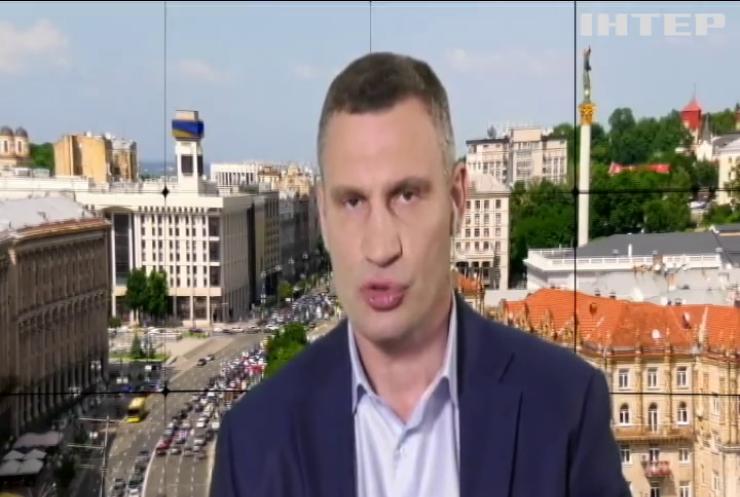 Лякаюча статистика COVID-19 та повернення карантину: Віталій Кличко розповів чого чекати українцям
