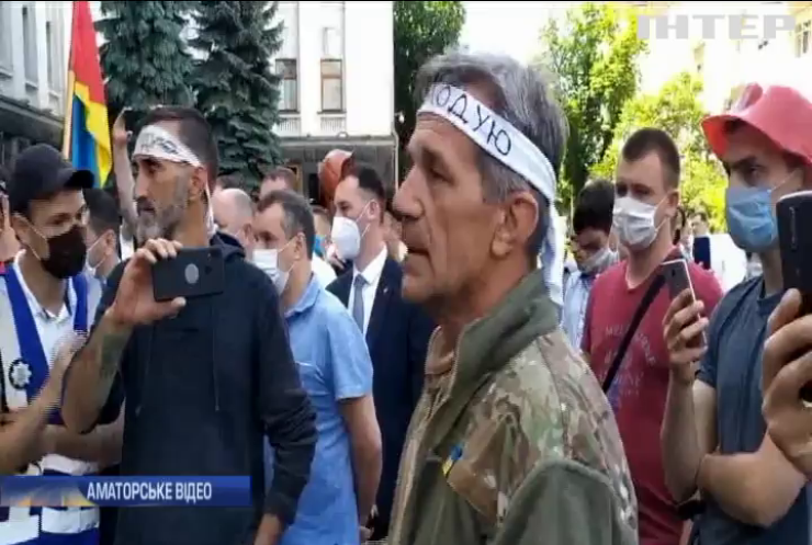 Побратими вбитого у Бердянську ветерана АТО оголосили безстрокове голодування