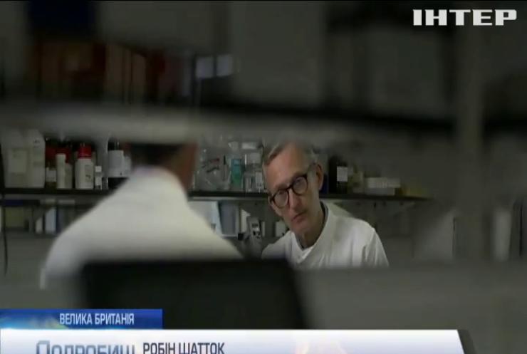 У Британії тестують на людях вакцину від коронавірусу