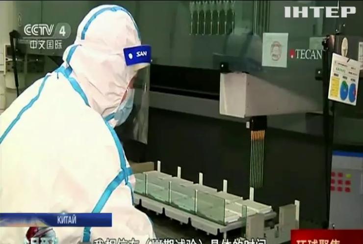 Китай почав використання вакцини проти коронавірусу