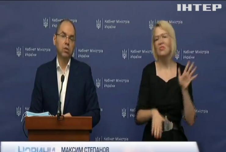 У МОЗ закликали українців носити маски та користуватися антисептиками