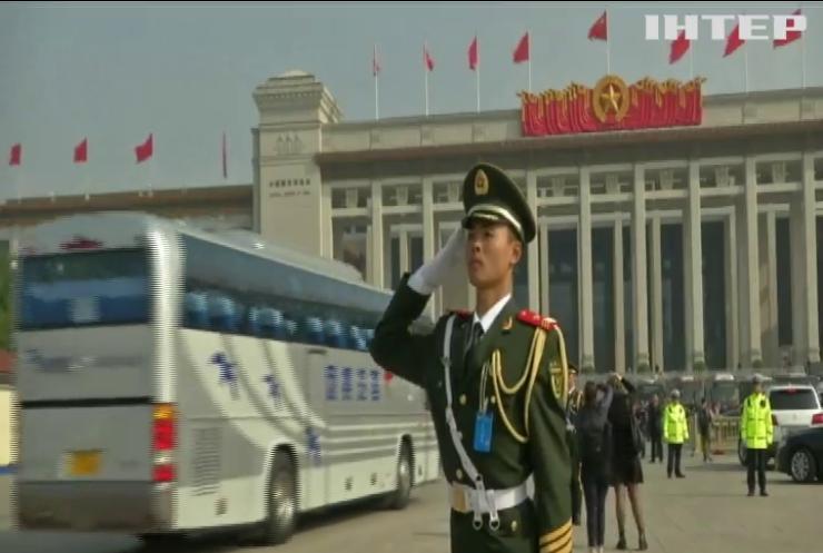 Пекін остаточно ухвалив скандальний закон