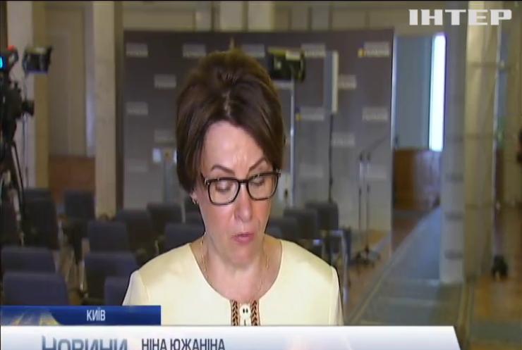 Верховна Рада взялася за легалізацію грального бізнесу в Україні