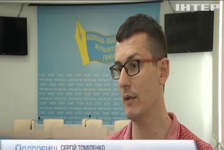 """Загроза свободі слова: Національна спілка журналістів України закликала парламент відхилити законопроект """"про медіа"""""""