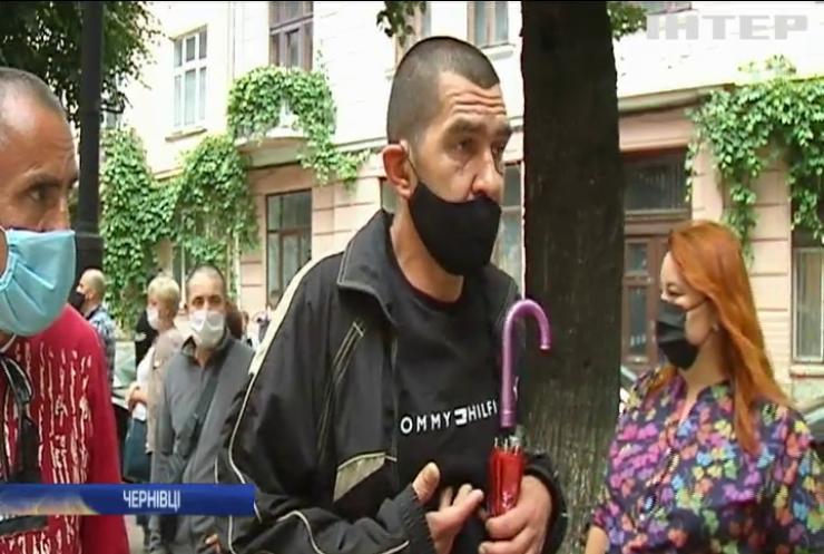 У Чернівцях мітингують працівники протитуберкульозних санаторіїв: що вимагають