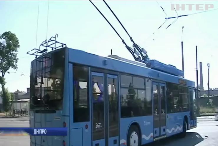У Дніпрі пасажир побився з кондуктором через маску