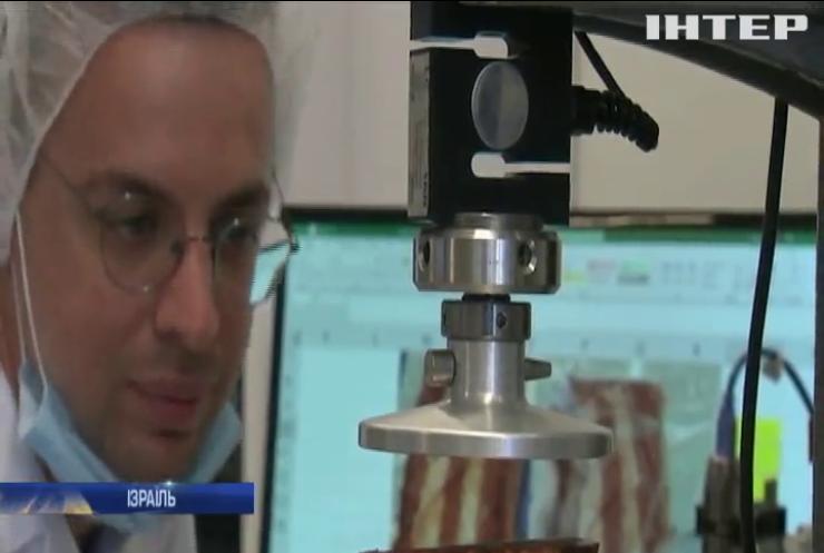 В Ізраїлі планують нагодувати людство м'ясом із 3D-принтера