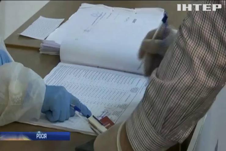 Росії оголосилаперші результати голосування щодо поправок до Конституції
