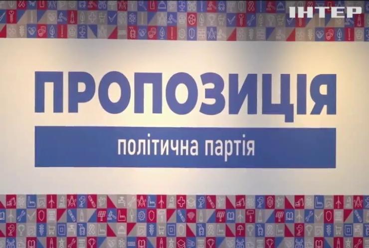 Місцеві вибори: мери шести міст України об'єдналися у політсилу та готові озвучити свою програму