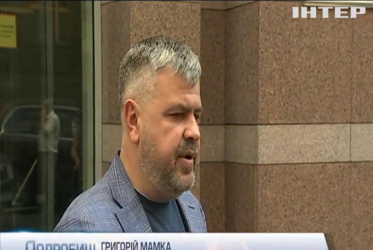 Корупція у Федерації футболу України: куди поділись гроші, виділені на будівництво майданчиків