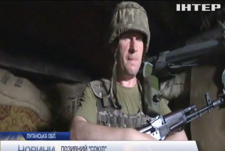 Штаб ООС назвав кількість вбитих за червень військових противника
