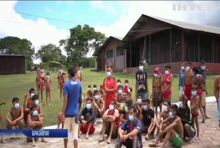 Аборигени Бразилії у лісах Амазонки отримали маски від уряду