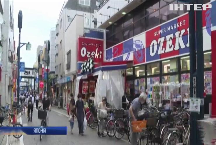 Японці додатково платитимуть за пластикові пакети