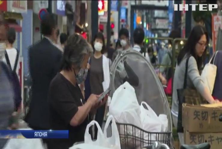 У Японії ввели доплату за пластик