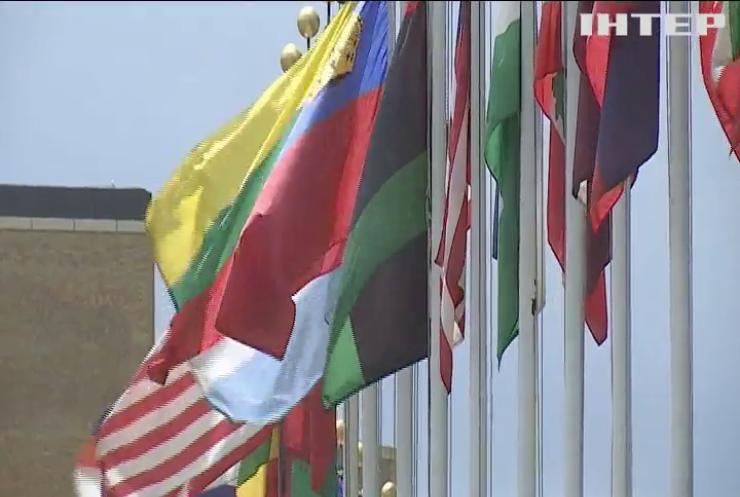 Рада Безпеки ООН закликала до всесвітнього перемир'я