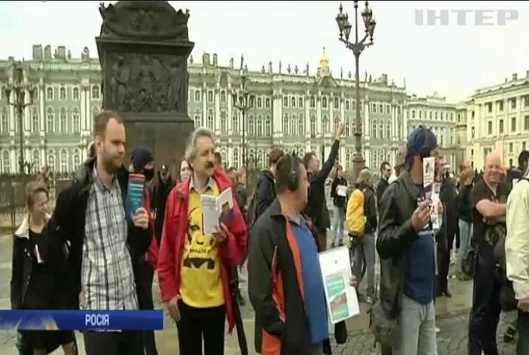 Поправки до конституції Росії підтримали 78% громадян