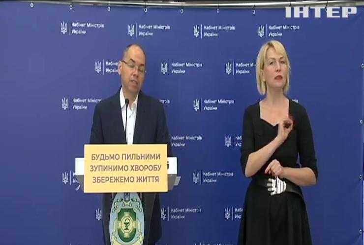Коронавірус в Україні вразив майже 50 тисяч людей