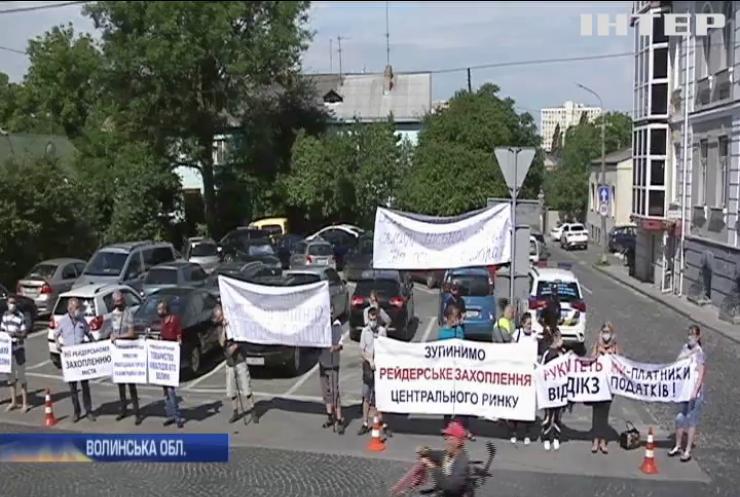 У Луцьку закликають припинити знищення центрального ринку