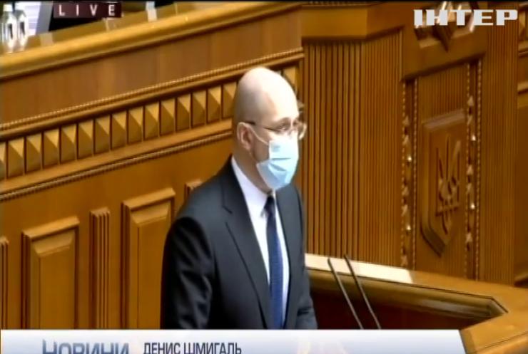 Відставка Смолія: парламент скликає позачергове засідання