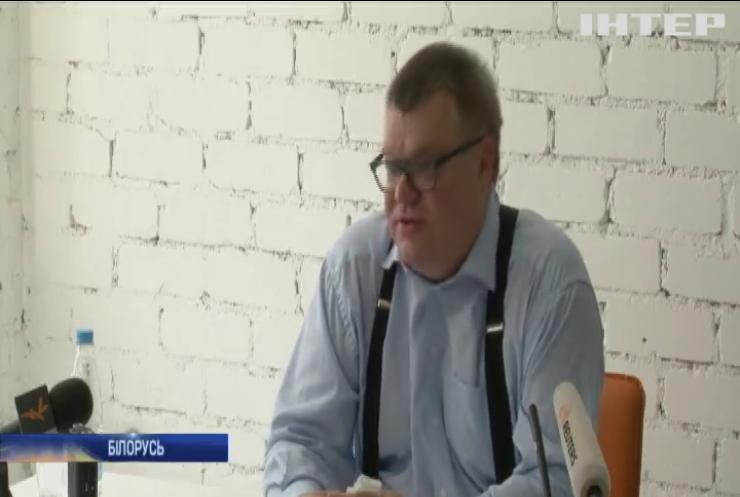У Білорусі відкрили ще три справи проти лідера опозиції