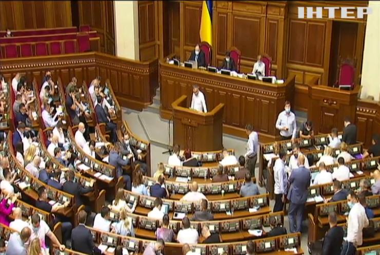 Верховна Рада погодила відставку голови Нацбанку: що чекає економіку України?