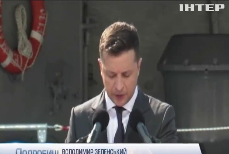 Володимир Зеленський пообіцяв військовим морякам квартири