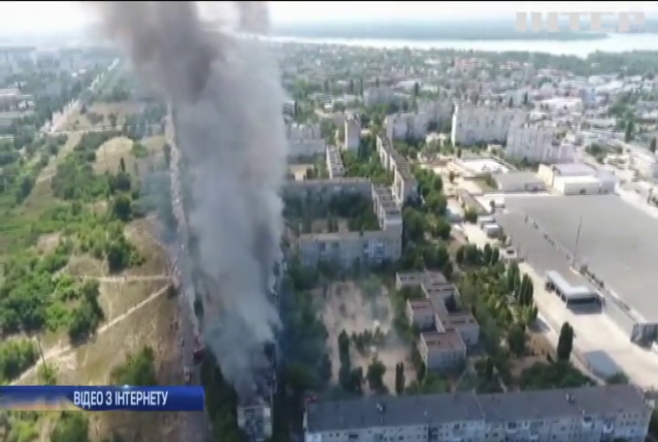 У Новій Каховці загасили пожежу у п'ятиповерхівці