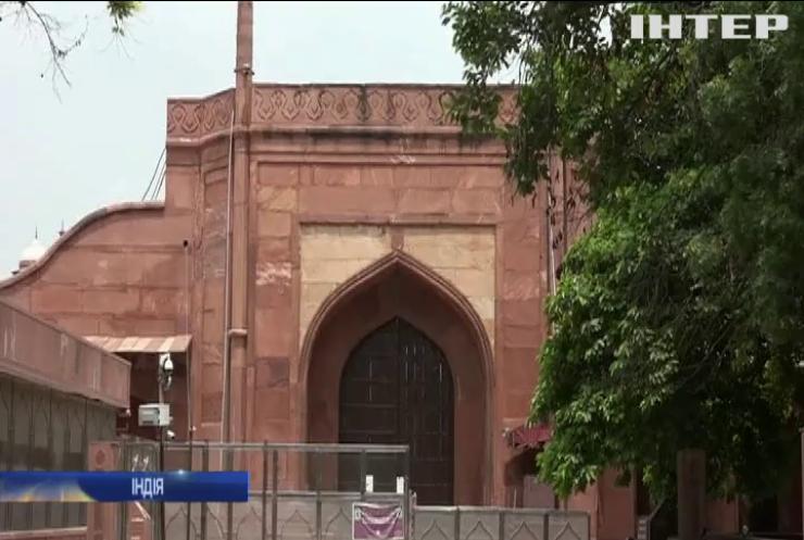 Індія відкриває Тадж-Махал для туристів