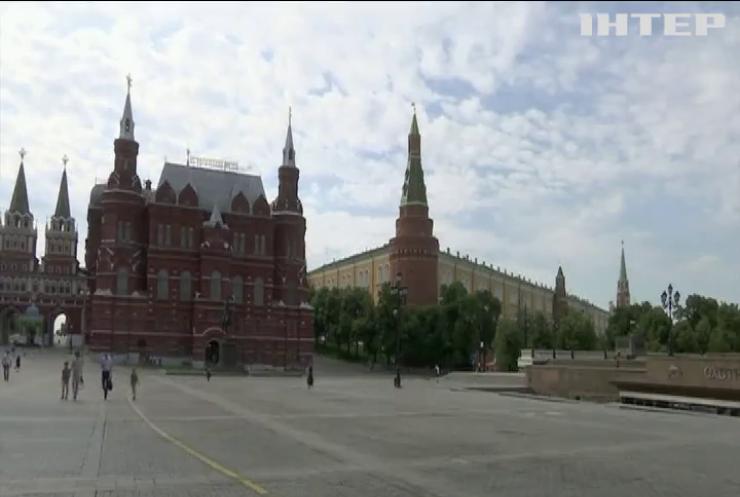 Британці ввели санкції проти російських чиновників