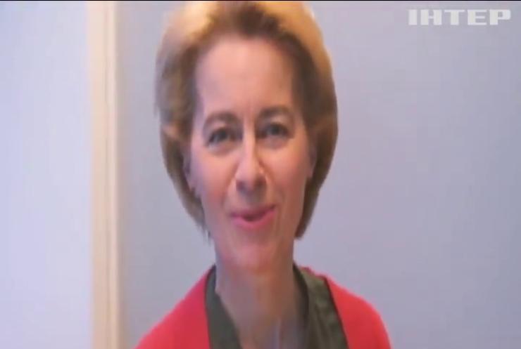 Політичний скандал у Брюсселі: президент Єврокомісії знялася в агітаційному промо-ролику