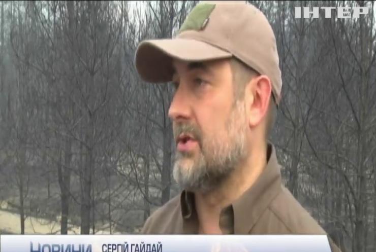 Пожежі на Луганщині: бойовики відмовились від перемир'я