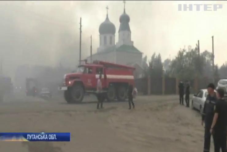 Пожежі на Луганщині: до постраждалих районів прибув президент